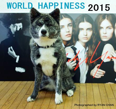 『WORLD HAPPINESS 2015』メインビジュアル
