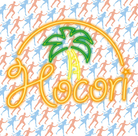 Hocori『Tag』ジャケット