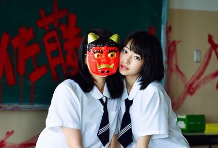 『佐藤さんの正体!』 ©2015「リアル鬼ごっこ」学級委員会