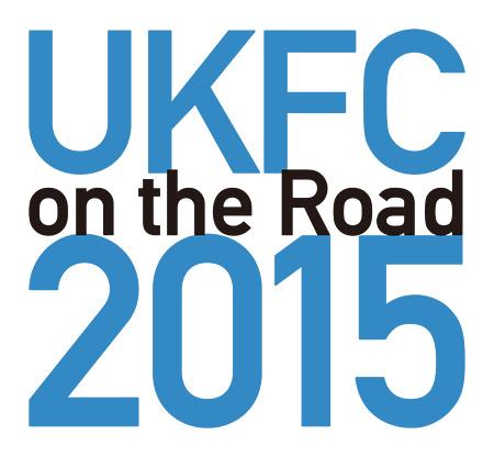 『UKFC on the Road 2015』ロゴ