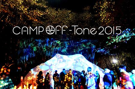 『CAMP Off-Tone 2015』メインビジュアル