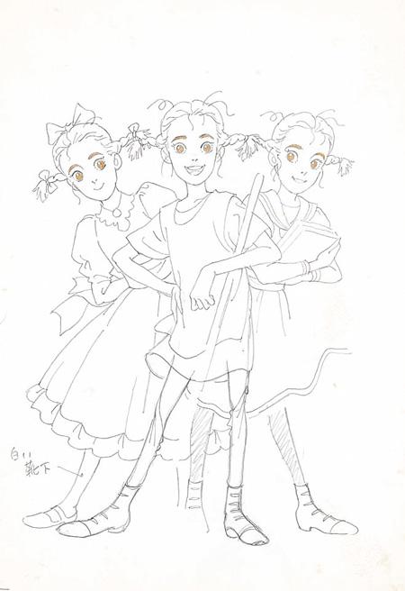 『私のあしながおじさん』設定画 関修一 ©NIPPON ANIMATION CO., LTD.