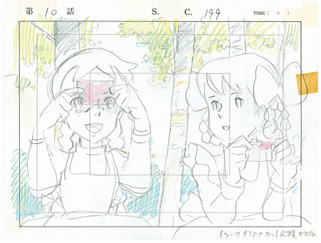 "『赤毛のアン』レイアウト 宮崎駿 ©NIPPON ANIMATION CO., LTD. ""Anne of Green Gables"" ™AGGLA"