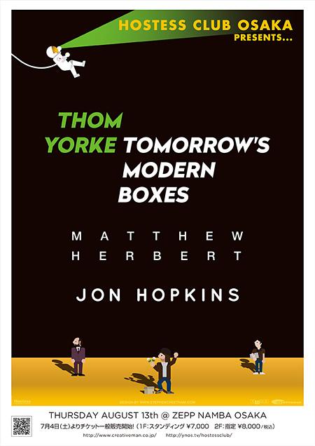 『Hostess Club Osaka Presents Thom Yorke Tomorrow's Modern Boxes / Matthew Herbert / Jon Hopkins』ポスタービジュアル