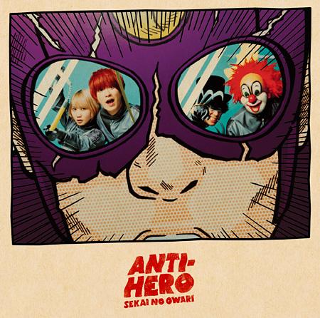 SEKAI NO OWARI『ANTI-HERO』初回限定盤Bジャケット