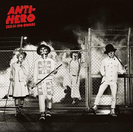 SEKAI NO OWARI『ANTI-HERO』通常盤ジャケット