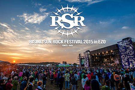 『RISING SUN ROCK FESTIVAL 2015 in EZO』メインビジュアル photo:DEXTURE