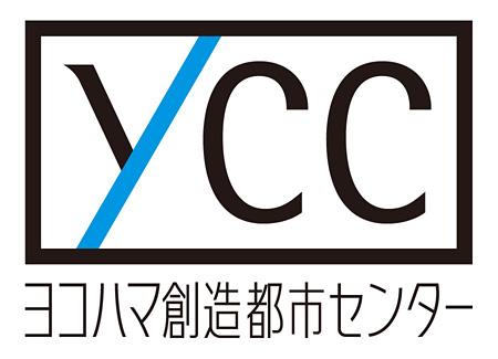 YCC ヨコハマ創造都市センター ロゴ