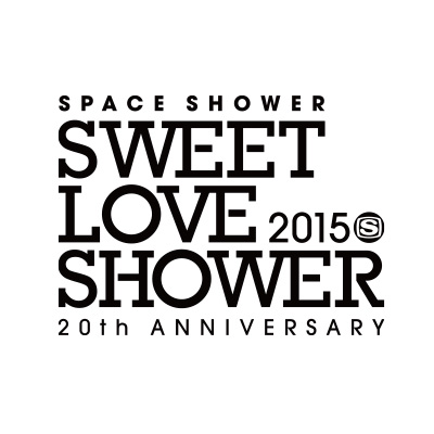 『SPACE SHOWER SWEET LOVE SHOWER 2015 -20th ANNIVERSARY-』ロゴ