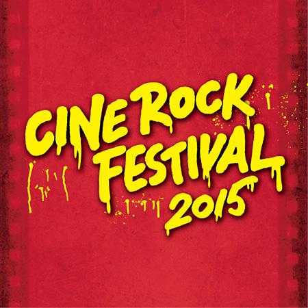 『シネ・ロック・フェスティバル2015』ロゴ