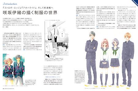 『月刊MdN』8月号より