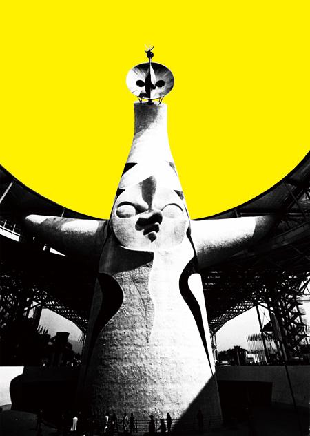 『アイデアコンペ:太陽の塔に対峙せよ!』メインビジュアル 公益財団法人岡本太郎記念現代芸術振興財団/岡本太郎記念館