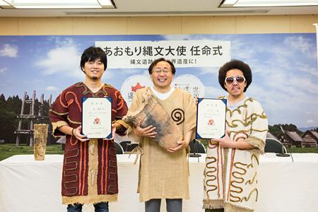 左から秦基博、三村申吾青森県知事、レキシ