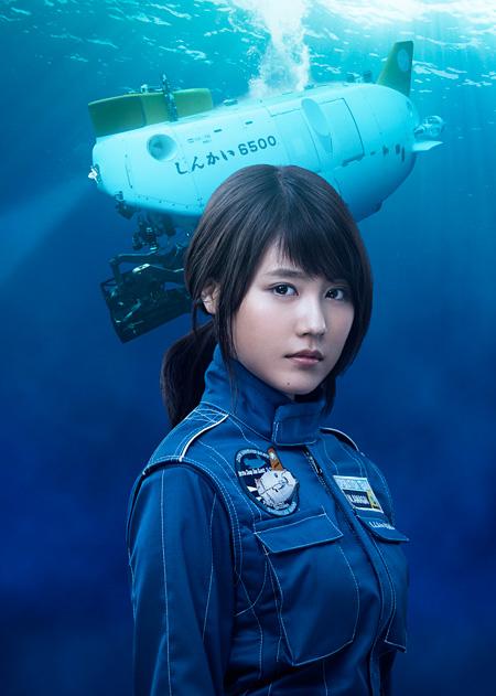 『連続ドラマW 海に降る』メインビジュアル