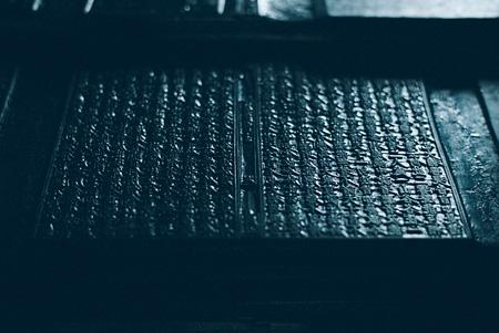 三度目の京都『1678 / TODAY』展イメージビジュアル