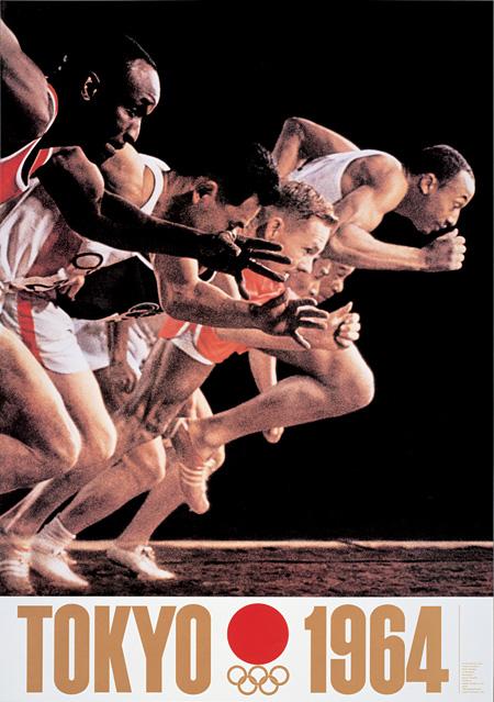 東京オリンピック 公式ポスター第2号 1962年(フォトグラファー:早崎治、フォトディレクション:村越襄)