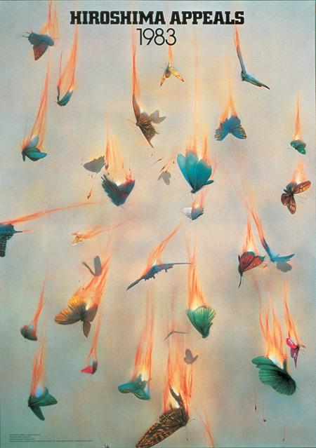 『ヒロシマアピールズ』ポスター 1983年 (イラストレーション:横山明)