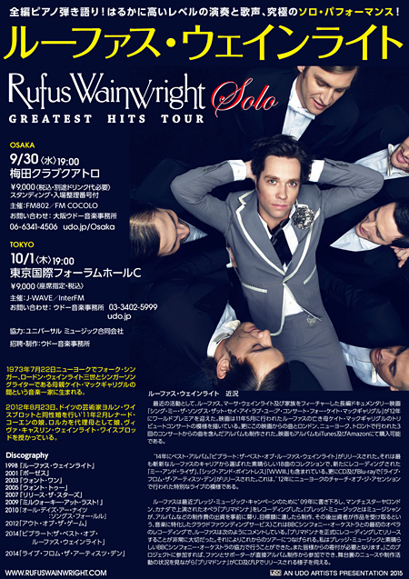 Rufus Wainwright Solo『GREATEST HITS TOUR』告知ビジュアル