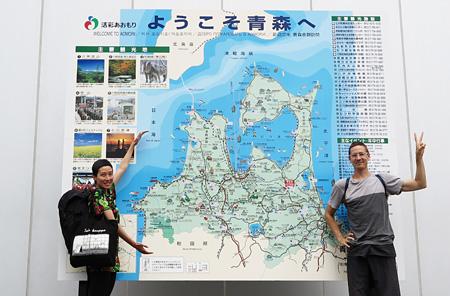 青森を旅するCOMPANY