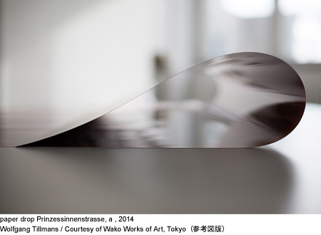 paper drop Prinzessinnenstrasse, a , 2014 Wolfgang Tillmans / Courtesy of Wako Works of Art, Tokyo(参考図版)