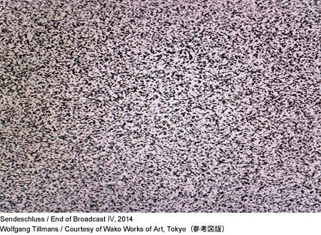 Sendeschluss / End of Broadcast IV, 2014 Wolfgang Tillmans / Courtesy of Wako Works of Art, Tokyo(参考図版)