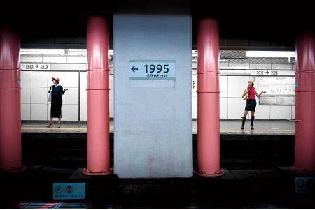 『1995』フライヤービジュアル 撮影:高倉大輔(casane)