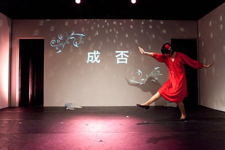 『女優の魂』2012年8月公演風景 横浜STスポット 撮影: 前澤秀登