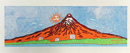 草間彌生の浮世絵版画作品『草間彌生 わたしの富士山』