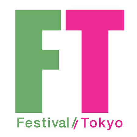 『フェスティバル/トーキョー』ロゴ