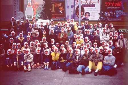 新宿少年アート・オクダサトシ『アントノオ . イノキン / 増殖。』1994年 東京 ©Masato Nakamura