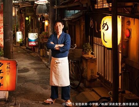 『深夜食堂』(監督:松岡錠司)