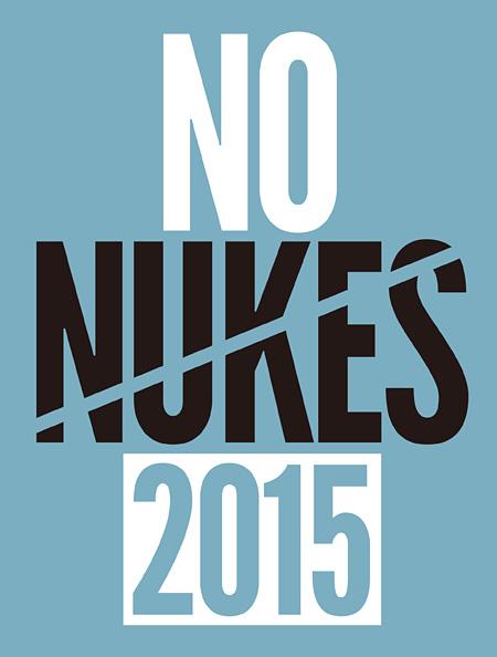 『NO NUKES 2015』ロゴ
