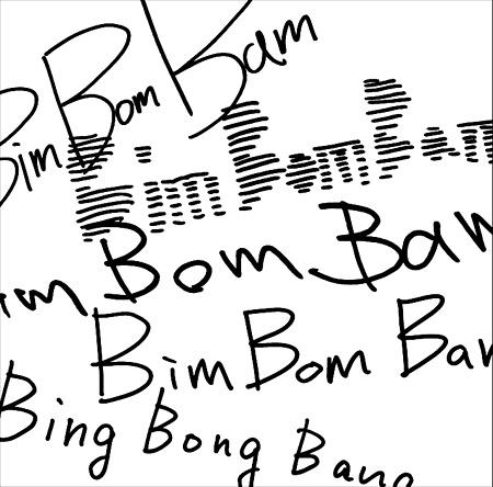 BimBomBam楽団『BimBomBam』ジャケット