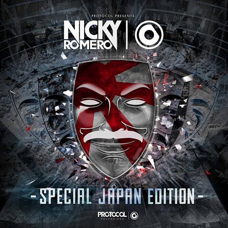Nicky Romero『PROTOCOL PRESENTS: NICKY ROMERO -SPECIAL JAPAN EDITION-』ジャケット