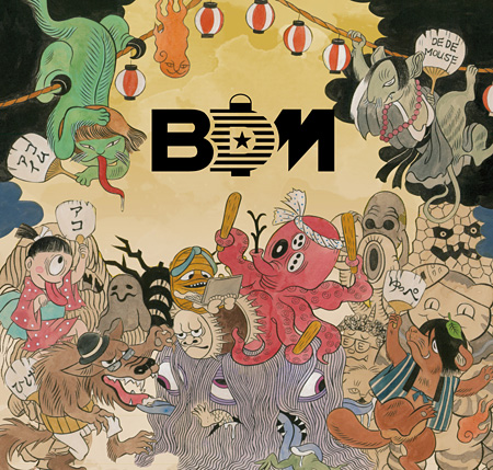 『BDM 青山盆踊り』メインビジュアル