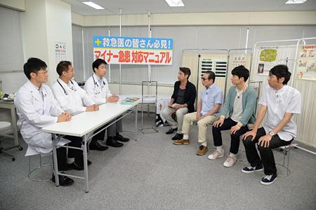 『タモリ倶楽部』より ©テレビ朝日