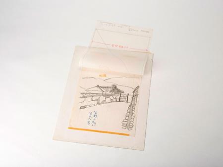 志村のスケッチ『生野の私が生まれた家』