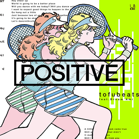 tofubeats『POSITIVE feat. Dream Ami』ジャケット