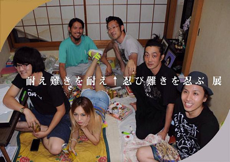 Chim↑Pom ポートレート 2015 撮影:会田誠