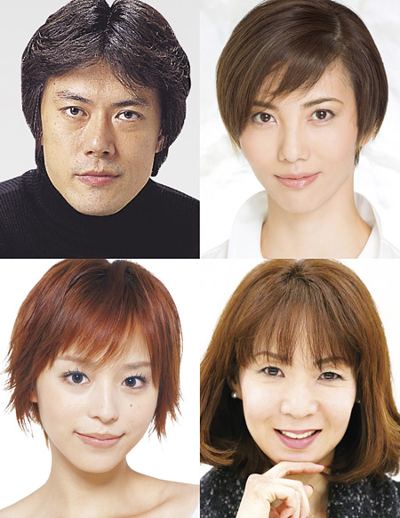 上段左から時計回りに山口祐一郎、壮一帆、保坂知寿、平野綾