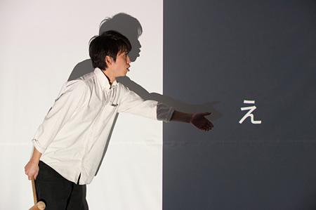 範宙遊泳『幼女X』(初演ver.)2013.2 撮影:amemiya yukitaka