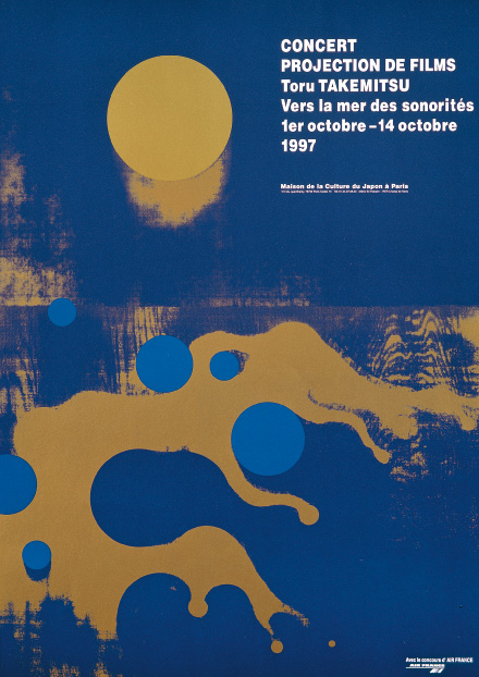 『Concert / Projection de films - Toru Takemitsu: Vers la mer sonorités』1997年