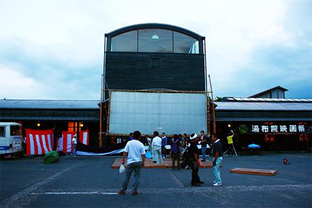 過去の『湯布院映画祭』会場風景