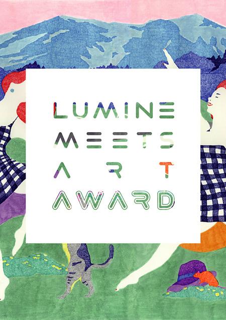 『LUMINE meets ART AWARD 2015』メインビジュアル