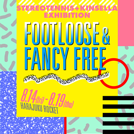 『STEREOTENNIS×KINSELLA 「FOOTLOOSE & FANCY FREE」』メインビジュアル