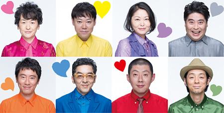 『ウーマンリブvol.13 「七年ぶりの恋人」』キャストビジュアル