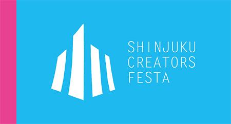 『新宿クリエイターズ・フェスタ2015』ロゴ