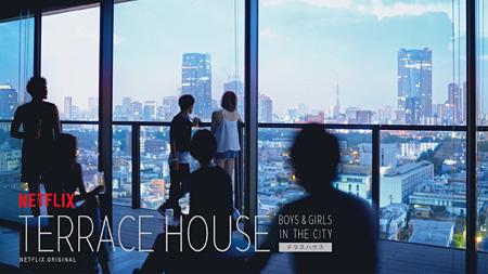 『TERRACE HOUSE BOYS & GIRLS IN THE CITY』キービジュアル ©フジテレビ/イーストエンタテインメント