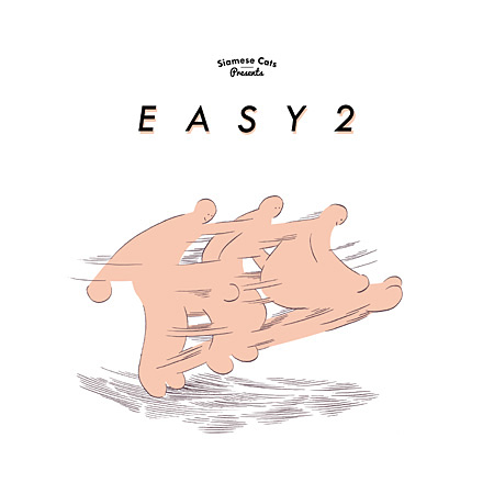 シャムキャッツ presents『EASY 2』キービジュアル