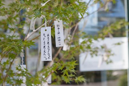 『回向 ― つながる縁起』会場風景 撮影:忽那光一郎 ©P3 art and environment